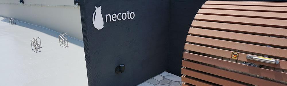 necoto(市川市行徳駅前)