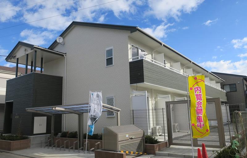 NEKO BUS(足立区保塚町)